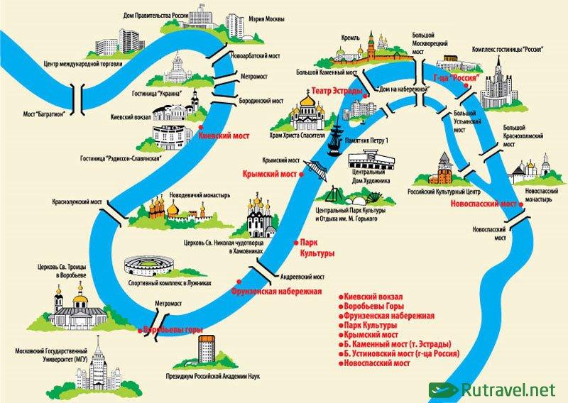 Схема пригородного сообщения москва фото 335